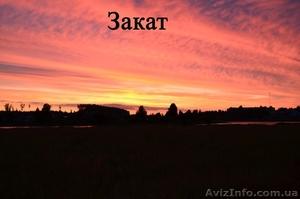 Жилой кирпичный дом на берегу озера. Беларусь - Изображение #10, Объявление #1600465