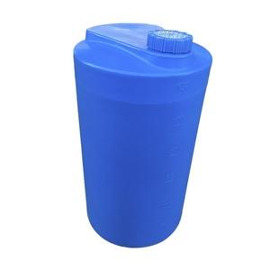 Вертикальные емкости для воды V-130 литров - Изображение #1, Объявление #1676328