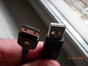Продаю USB-шнур для телефона Самсунг с плоским гнездом - Изображение #1, Объявление #1683103