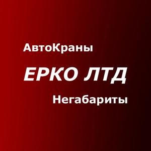 Автокран КАТО услуги аренда Киев - кран 10, 25 т, 40, 70, 200 тн, 300 тонн - Изображение #1, Объявление #1707300