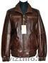 Распродажа,скидки до 70% кожаные куртки Pierre Cardin,Milestone,Trappe - Изображение #7, Объявление #746969