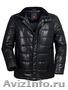 Распродажа,скидки до 70% кожаные куртки Pierre Cardin,Milestone,Trappe - Изображение #9, Объявление #746969