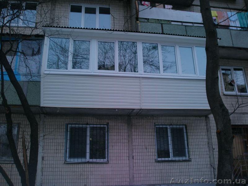 Балконы под ключ вынос в киеве, предлагаю, услуги, ремонт в .