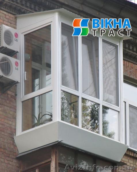 Балконы под ключ-окна-траст в киеве, продам, куплю, окна в к.
