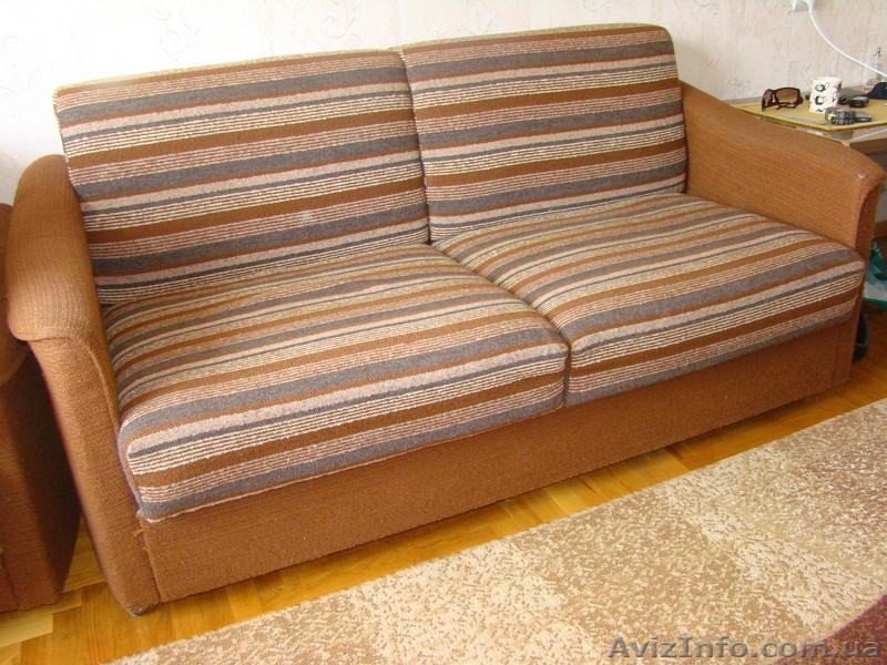 выгодное купить диван дешево находке грядки под огурцы