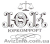Регистрация частного предпринимателя (физ. лица – предпринимателя)