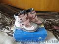 Продам ботинки Бартек