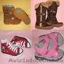 Продам Фирменную детскую обувь б/у и новую Киев 555
