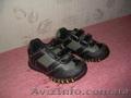 Кроссовки для мальчика  MOTHERCARE размер 21, 5