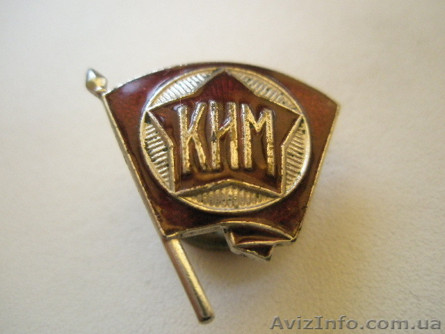советские значки купить:
