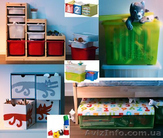 Продаю детскую мебель ИКЕА. Русский сайт для просмотра товаров