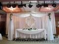 VIP-оформление свадеб цветами,драпировкой,шарами Киев и область, Объявление #108172