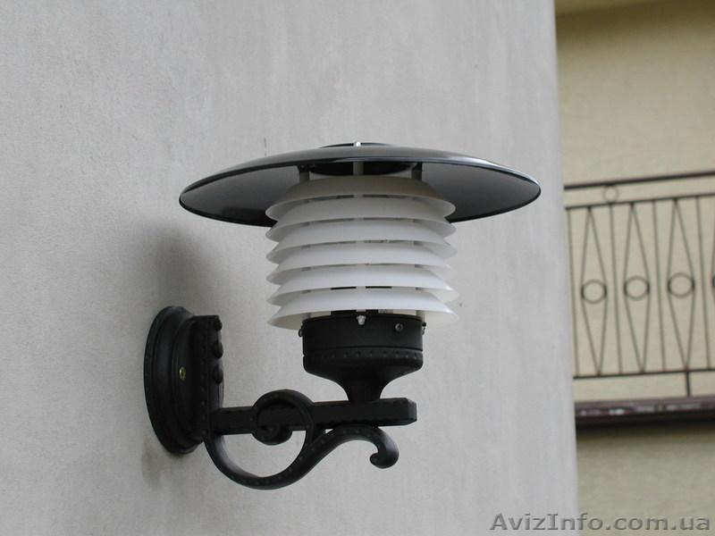 Польские светильники , Объявление #129234