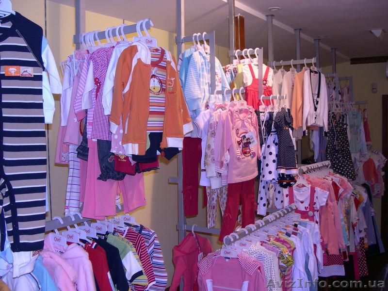 Магазин Детской Брендовой Одежды
