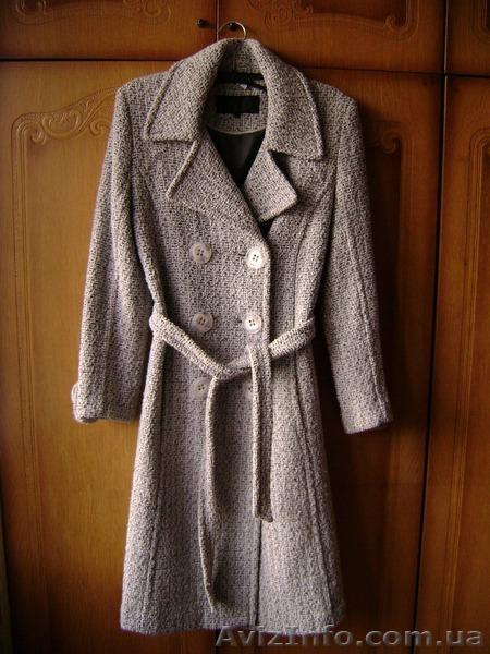 Купить Пальто В Киеве Женское
