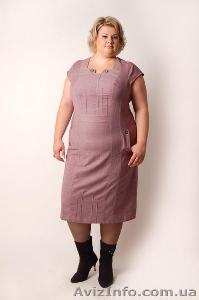 Одежда Для Полных Дам За 50
