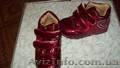 обувь с 11, 5 см до 22 размера