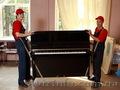 перевезти рояль пианино киев-перевезти пианино киев грузчики 5782158, Объявление #196380