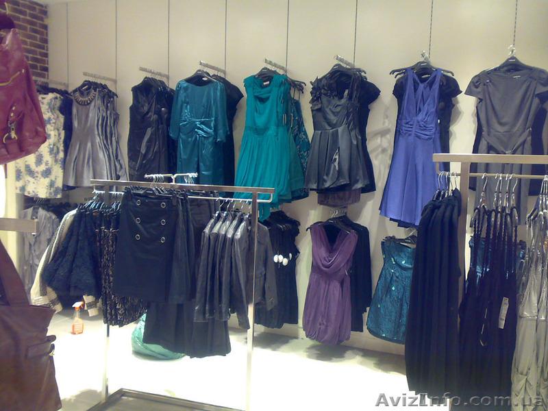 Женские Одежды Бу Спб
