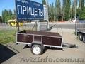 Прицеп ПГМФ-8302(Таврический) грузовой