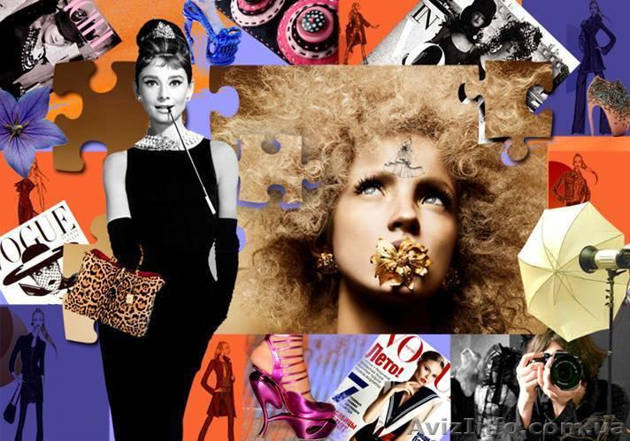 Курсы по стилистике в одежде
