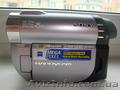 Продам цифровую видеокамеру Sony DCR-DVD710E в отличном состоянии.