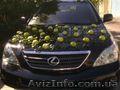 Свадьба,  прокат автомобиля Lexus RX400h c водителем