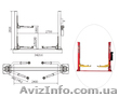 Двовтоичный подъемник 4 т.-за 15600 грн на складе в г.Киев  - Изображение #2, Объявление #216991