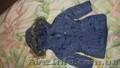 куртка-полупальто зимнюю  детскую 86 размера  BestaPlus