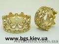 Купить Обручальные кольца  - Изображение #7, Объявление #405867