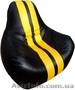 Кресло-мешок — от 199 грн.  - Изображение #3, Объявление #403787
