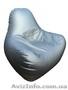 Кресло мешок от 199 грн.  - Изображение #6, Объявление #403788