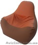 Кресло мешок от 199 грн.  - Изображение #7, Объявление #403788