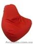 Кресло-мешок — от 199 грн.  - Изображение #10, Объявление #403787