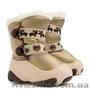 Демары Demar детская обувь в продаже