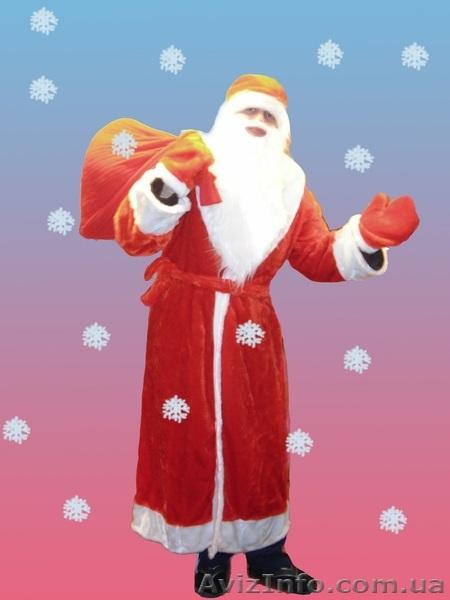 Купить Костюм Деда Мороза Киев