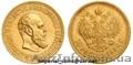 Куплю серебряные монеты , Царской России, Объявление #430002
