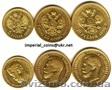 Куплю золотые монеты ,  Царской России