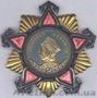 Купим орден Нахимова 1 2 степени очень дорого купим орден Нахимова цена Нахимова, Объявление #468257