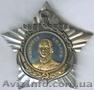 Купим орден Ушакова 1 2 степени цена ордена Ушакова стоимость ордена Ушакова цен, Объявление #468259
