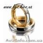Обручальные кольца киев., Объявление #496309