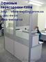 Перегородки офисные,  перегородки Киев,  внутренние перегородки Киев,  перегородки