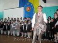 Одежда школьная - Изображение #9, Объявление #488434