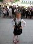 Одежда школьная - Изображение #4, Объявление #488434
