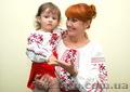 Вышиванки|Украинские вышиванки|Вышиванки женские - Изображение #2, Объявление #544288