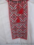 Вышиванки|Украинские вышиванки|Вышиванки женские - Изображение #9, Объявление #544288
