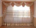 Пошью красивые шторы для Ваших окон и др работы по пошиву
