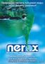 Фильтр NEROX-03 трековый мембранный безнапорный