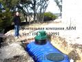 Монтаж автономной канализации,  септики для дома,  коттеджа,  дачи...