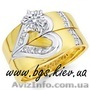 Обручальные кольца на заказ Киев, Объявление #83979